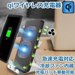 Qi急速ワイヤレス充電器 急速無線充電器 iphone 88plus Galaxy S8 S8+ Note8 などのQI対応機種|11oclock