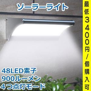 超高輝度、防犯効果:48個大きなLEDライトを搭載し、他の類似LEDライトよりももっと明るくなり、優...