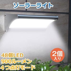 48個LED ソーラーライト 900lm マイクロ波人感センサー搭載 4種照明モード 防水防犯 屋外...