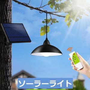 ソーラーライト 高輝度 屋外 LEDセンサーライト 進級版 分離型 光センサー IRリモコン付き  室外室内兼用 防水 防犯用 玄関 庭先 芝生 歩道|11oclock