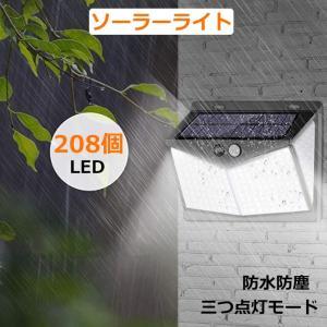 センサーライト ソーラーライト  屋外照明 人感センサー 3つ点灯モード 防水 防犯ライト  自動点灯 屋外照明 庭 車庫 玄関 ガーデンライト|11oclock