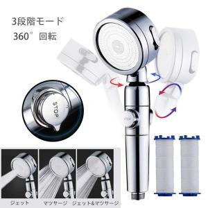 シャワーヘッド 節水 塩素除去 3段階モードシャワー 増圧節水 水量調整機能 ストップ機能  シャワーヘッド 高水圧 3D 極細水流 丈夫 国際汎用基準G1/2 11oclock