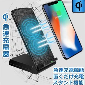 Qi 急速充電器 2コイル搭載 iphone8ワイヤスレスチャージャー  Qi対応機種 無線チャージャー  USBケーブル付き|11oclock