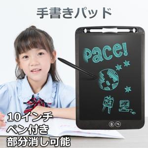 部分消し可能 電子メモ 最新版 消しゴム機能搭載 部分書き換え ペン付き ストラップ付き手書きパッド LCD 筆談ボード メモ帳 打ち合わせ お絵かき 10インチ|11oclock