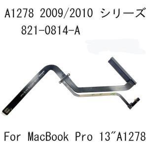 MacBook Pro 13 A1278 821-0814-A HDDハードディスク ケーブル 20092010 シリーズ 11oclock