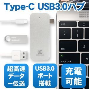 スデータ高速転送Macbook Retina12インチ充電可能アルミニウム メス USB3.0ポート搭載 データ高速転送  変換ハブ|11oclock