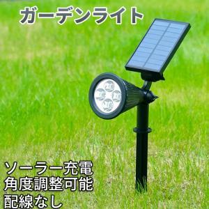 ソーラーライト4LED ガーデンライト 防水 電池不要 夜間自動点灯 屋外の歩道/車道/芝生/庭などの照明用|11oclock