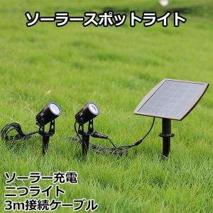 【省エネ】: ソーラーライトなので、電気代もいらないです。パネル裏面にあるスイッチをオンして、直射日...