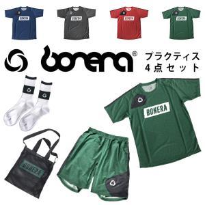 ボネーラ(bonera)限定プラクティスセット2019  ■内容 ・プラシャツ/プラパンツ・・・パー...