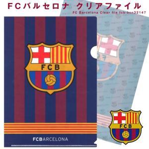【オフィシャルライセンス商品】  FCバルセロナ クリアファイル2枚セット エスクード BCN321...