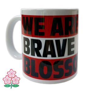 ラグビー日本代表オフィシャルライセンス商品  愛称「BRAVE BLOSSOMES」がプリントされた...