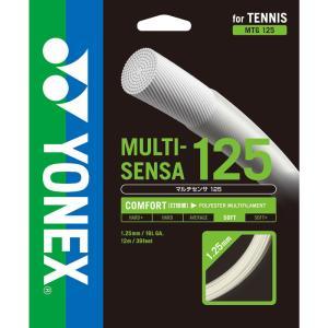 ヨネックス マルチセンサ 125 MTG125( テニス ソフトテニス ガット 硬式ガット )
