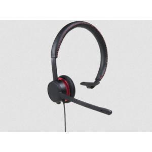 AVAYA L119片耳 モノラル ヘッドセット レザー仕様 RJ9 接続コネクターセットモデル 700514051|123mk