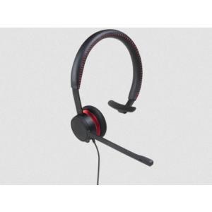 AVAYA L129 片耳 モノラル ヘッドセット レザー仕様 接続コネクター 別売オプション(RJ9/USB)選択モデル 700514052|123mk