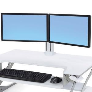 エルゴトロン WorkFit デュアルモニター キット (ホワイト) 97-934-062|123mk