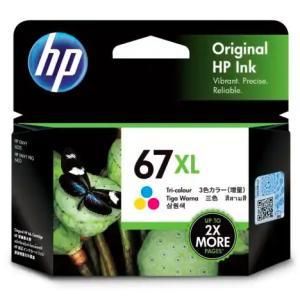 HP 67XL インクカートリッジ カラー 3YM58AA|123mk