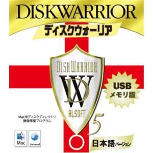 DiskWarrior (ディスクウォーリア) 5|123mk