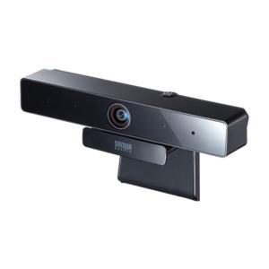 会議用ワイドレンズカメラ CMS-V51BK|123mk