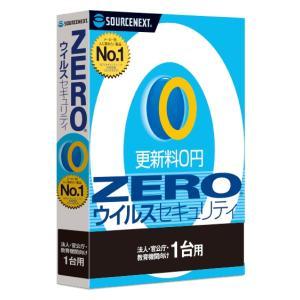 ZERO ウイルスセキュリティ 法人・官公庁・教育機関向け 1台 277610|123mk