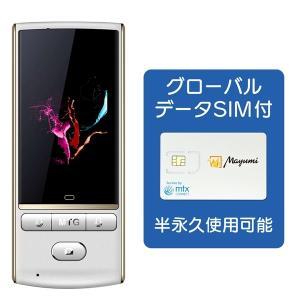 テスプロ 最先端音声翻訳機 Mayumi3 MU-001-03W [ホワイト]の商品画像|ナビ