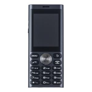 un.mode_phone01_mb UM-01_MB