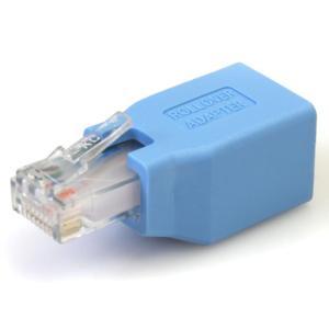 Ciscoコンソール ロールオーバーアダプタ RJ45/メス - RJ45/オス ROLLOVER|123mk
