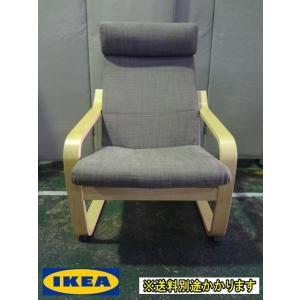 (中古)(送料別)IKEA(イケア) アームチェア POANG(ポエング) ブラウン フレーム/木製...