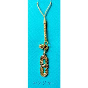 レンジャー徽章型(ゴールドタイプ)|138etex
