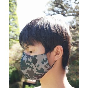 デジタル迷彩柄フェイスマスクVer.2|138etex