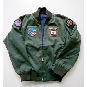 12飛行隊刺繍入り リバーシブルフライトジャンパー |138etex