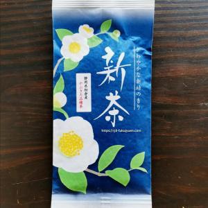 静岡 初倉 新茶「やぶきた・つゆひかり合組」100g|138fukujyuen