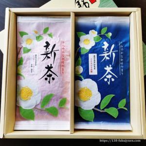 ギフトに是非!新茶詰め合わせ【100g×2袋 化粧箱入】|138fukujyuen