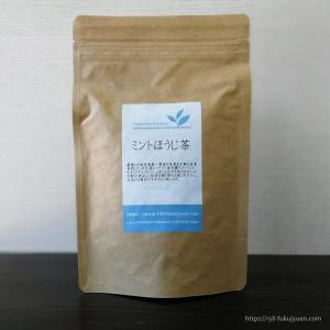ミントほうじ茶 70g詰|138fukujyuen