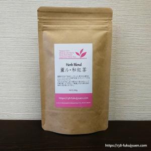 Herb Blend 薫ル和紅茶 50g詰|138fukujyuen