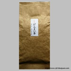 特製 げんまい茶  200g詰|138fukujyuen