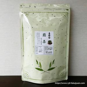 業務用煎茶パック 5g×100P|138fukujyuen