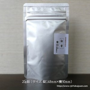 抹茶 薄茶 初昔 はつむかし  20g詰|138fukujyuen