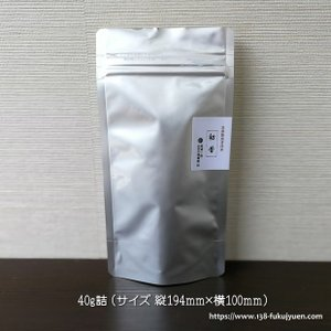 抹茶 薄茶 初昔 はつむかし 40g詰 138fukujyuen