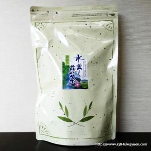 静岡水出し煎茶 8g×50袋詰 138fukujyuen