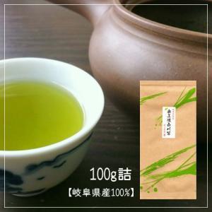 美濃白川茶 特上煎茶  100g詰|138fukujyuen