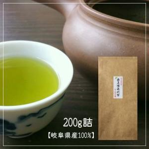 美濃白川茶 特上煎茶  200g詰|138fukujyuen
