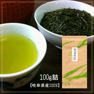 美濃白川茶 上煎茶  100g詰|138fukujyuen