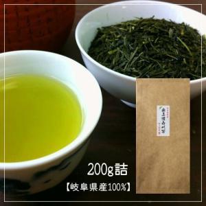 美濃白川茶 上煎茶  200g詰|138fukujyuen