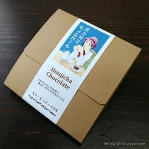 濃香ほうじ茶ちょこれーと 40g入【割れチョコタイプ】|138fukujyuen