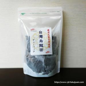台湾烏龍茶パック 5g×40P|138fukujyuen