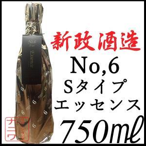 新政 No,6 ナンバー シックス Sタイプ エッセンス 750ml
