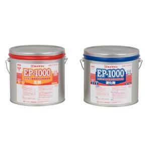 耐水用・石材用接着剤 20kg 二液形エポキシ樹脂系接着剤EP-1000 (ソフトタイプ) 148king