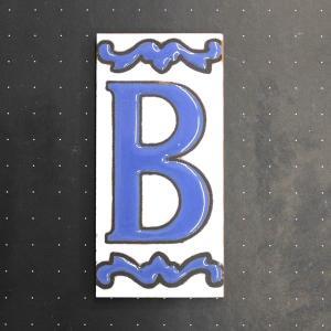 アズール「B」|148king