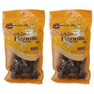 わんこのLimonite(リモナイト)250g×2袋|148king