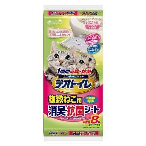 ユニチャーム デオトイレ 複数ねこ用消臭・抗菌シート 8枚|171online-shop